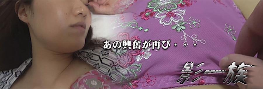 無料アダルト動画:影一族:マンコ