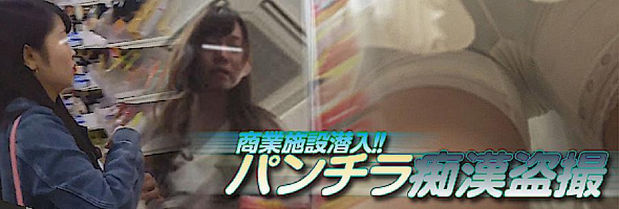 無料アダルト動画:商業施設潜入!!パンチラ痴漢盗SATU:マンコ