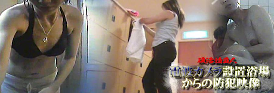 無料アダルト動画:電波カメラ設置浴場からの防HAN映像:オマンコ丸見え