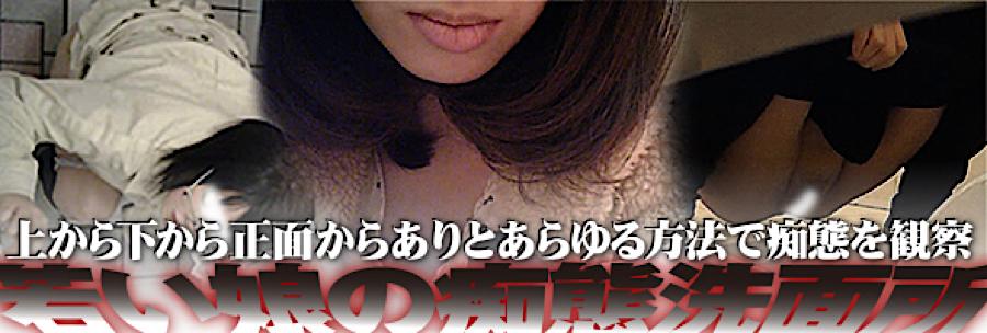 無料アダルト動画:若い女良の痴態洗面所:まんこ