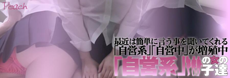 無料アダルト動画:「自営系」の女の子達:おまんこパイパン