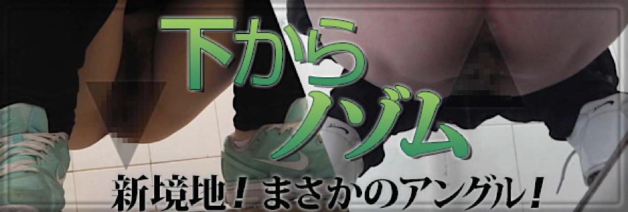 無料アダルト動画:下からノゾム:無修正マンコ