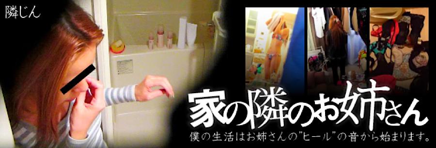 無料アダルト動画:家の隣のお女市さん:オマンコ丸見え
