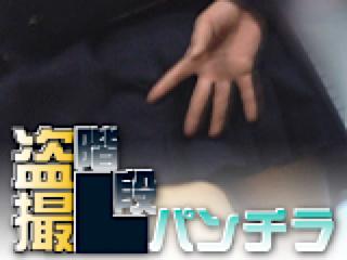 無料アダルト動画:追い撮り!!階段パンチラ:オマンコ