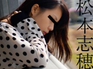 無料アダルト動画:私にして欲しい事ありませんか?「松本志穂」:まんこパイパン