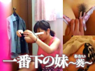 無料アダルト動画:一番下の~葵~:おまんこ