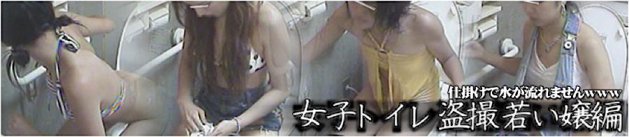 無料アダルト動画:女子トイレ盗撮若い嬢編:無毛まんこ