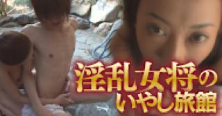 無料アダルト動画:★お金で買われた女 22歳ゆか:パイパンオマンコ