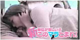 無料アダルト動画:新・単位が欲しい子このマラとまれ!:マンコ無毛