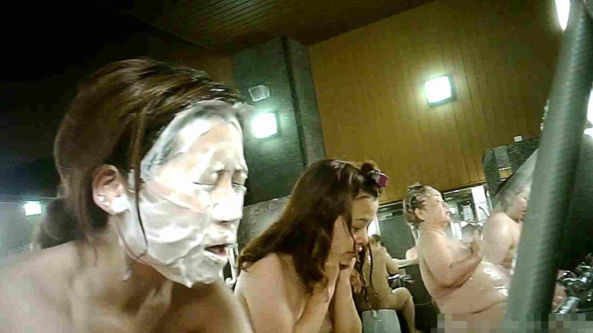 無料アダルト動画:Vol.34 洗い場!泡だて談義に花咲く仲良しOL:怪盗ジョーカー