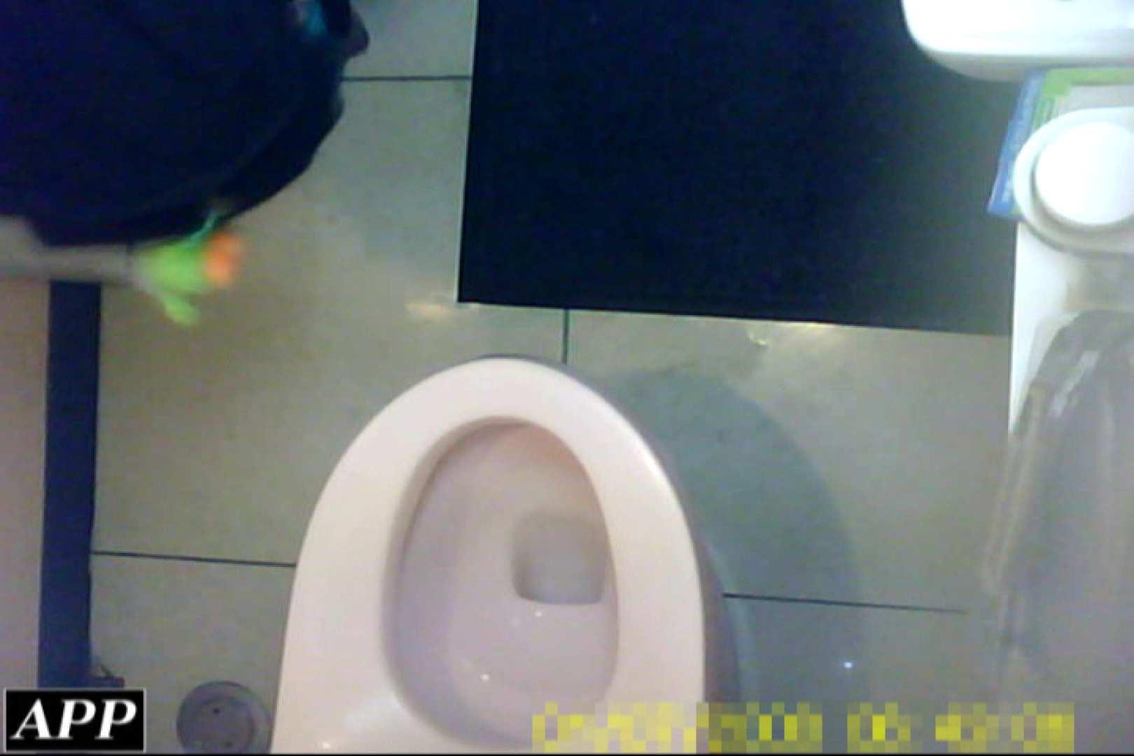 無料アダルト動画:3視点洗面所 vol.78:怪盗ジョーカー