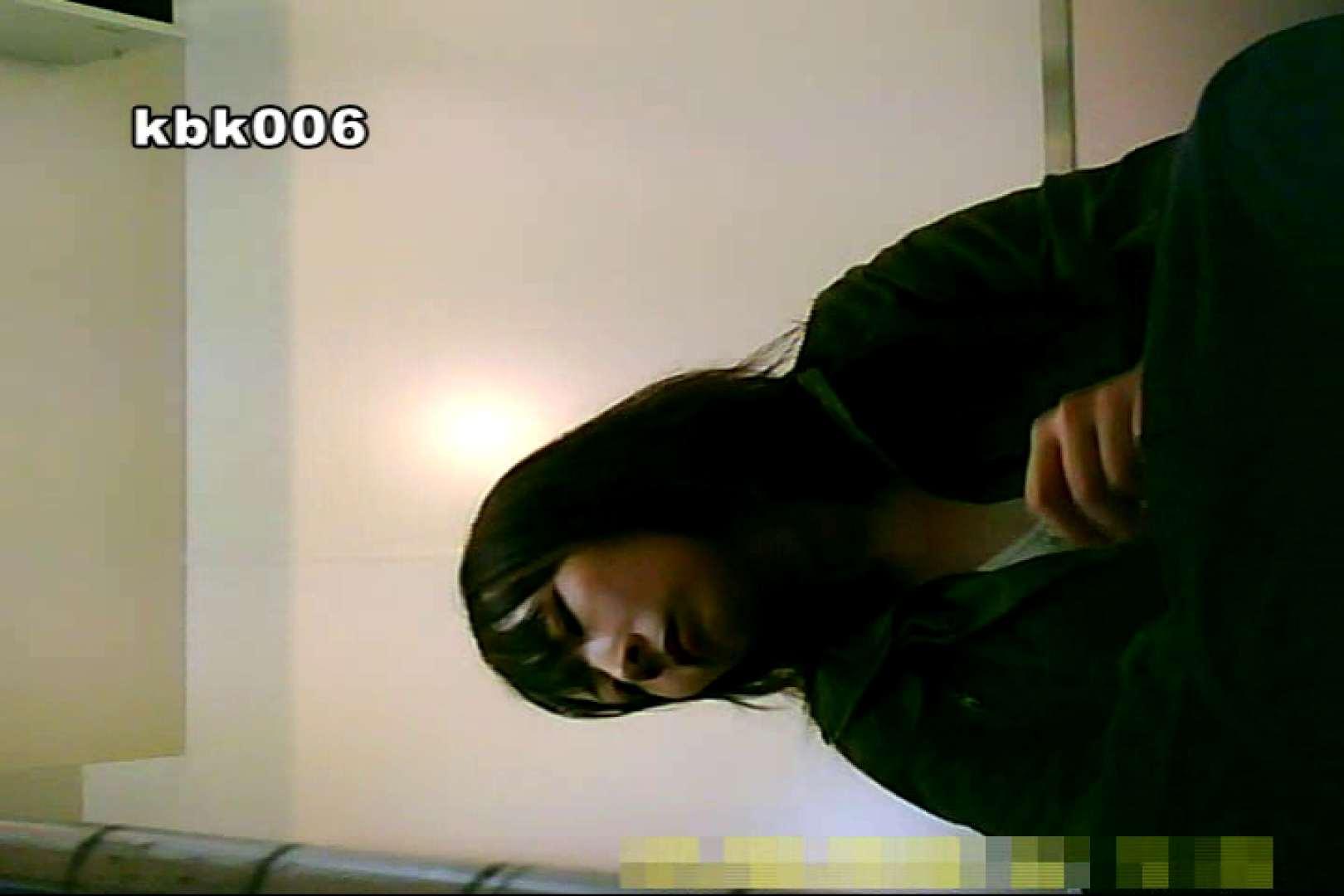無料アダルト動画:大切なことなので違う角度から2度眺めてみた vol.006:怪盗ジョーカー