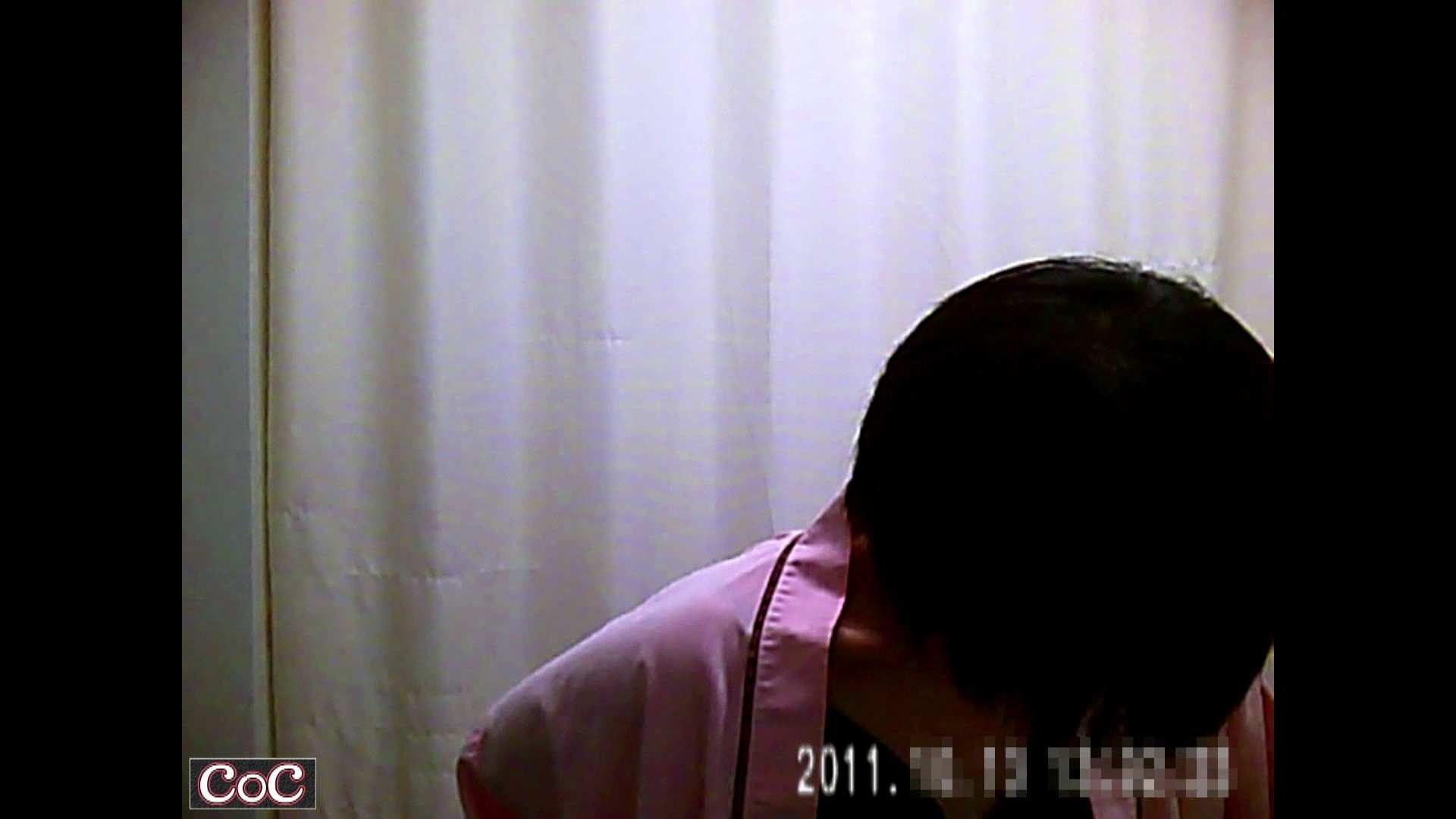 無料アダルト動画:元医者による反抗 更衣室地獄絵巻 vol.238:怪盗ジョーカー