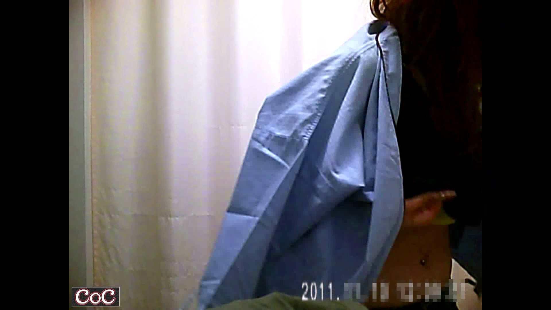 無料アダルト動画:元医者による反抗 更衣室地獄絵巻 vol.209:怪盗ジョーカー