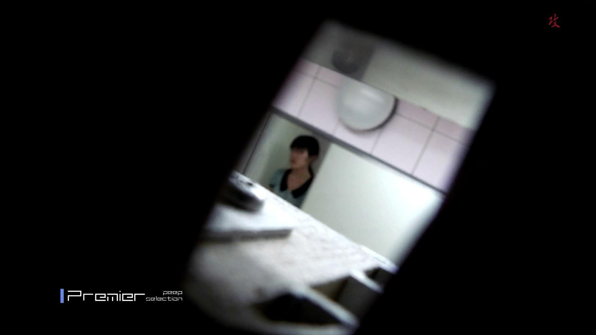 無料アダルト動画:幻08:怪盗ジョーカー