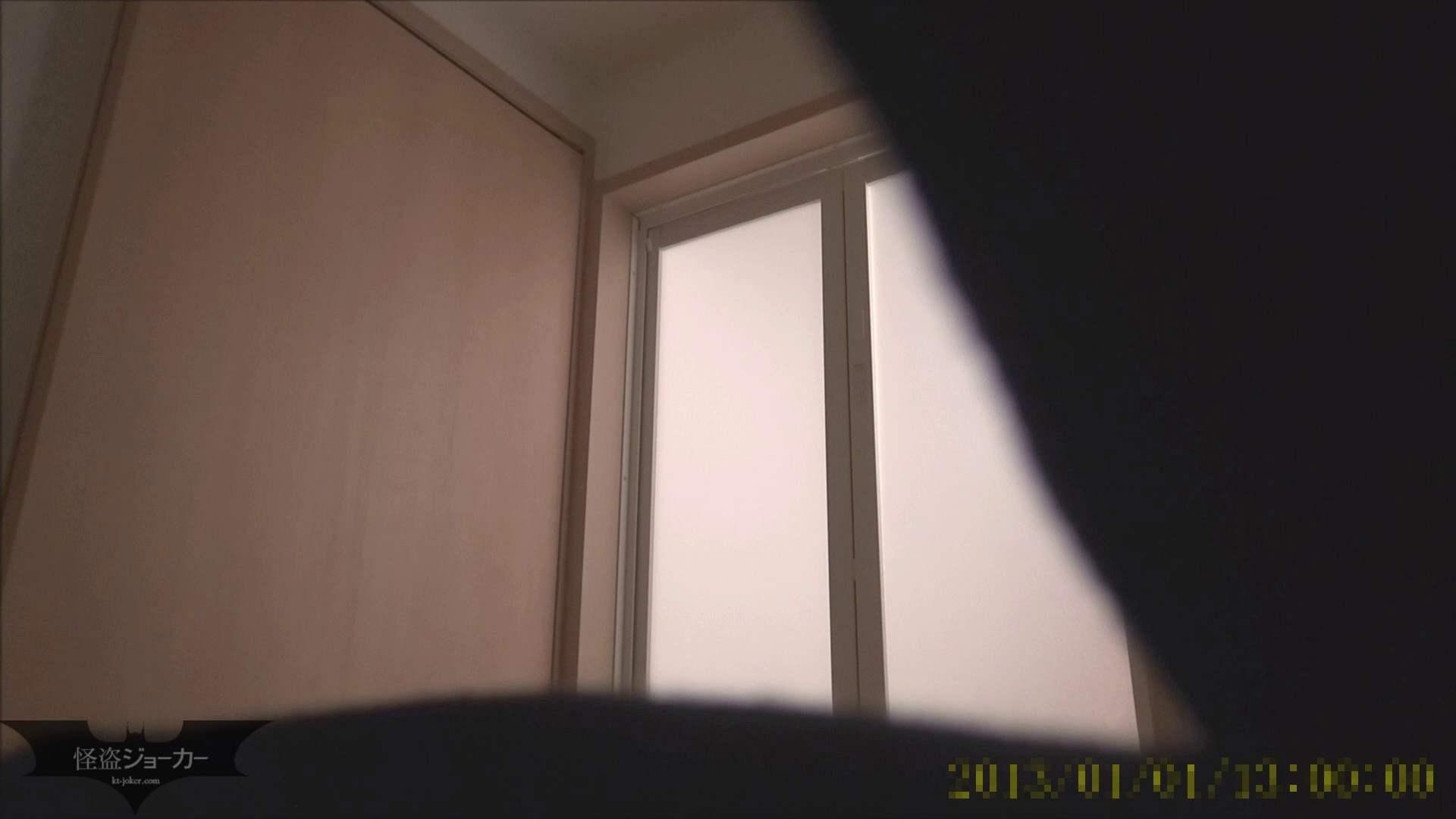 無料アダルト動画:【未公開】vol.103  {黒髪→茶髪ボブに変身}美巨乳アミちゃん④【前編】:怪盗ジョーカー