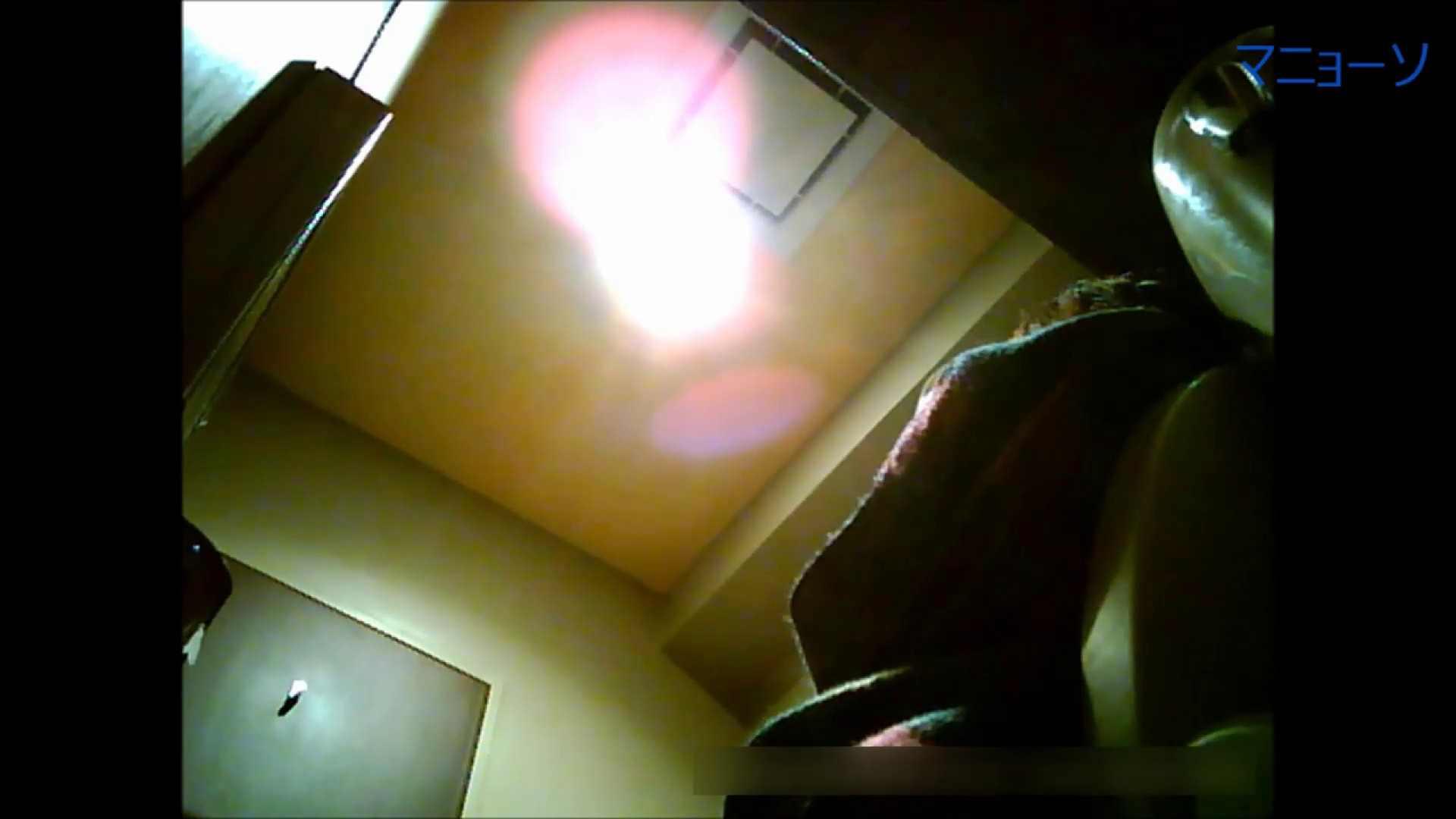 無料アダルト動画:トイレでひと肌脱いでもらいました (JD編)Vol.02:怪盗ジョーカー