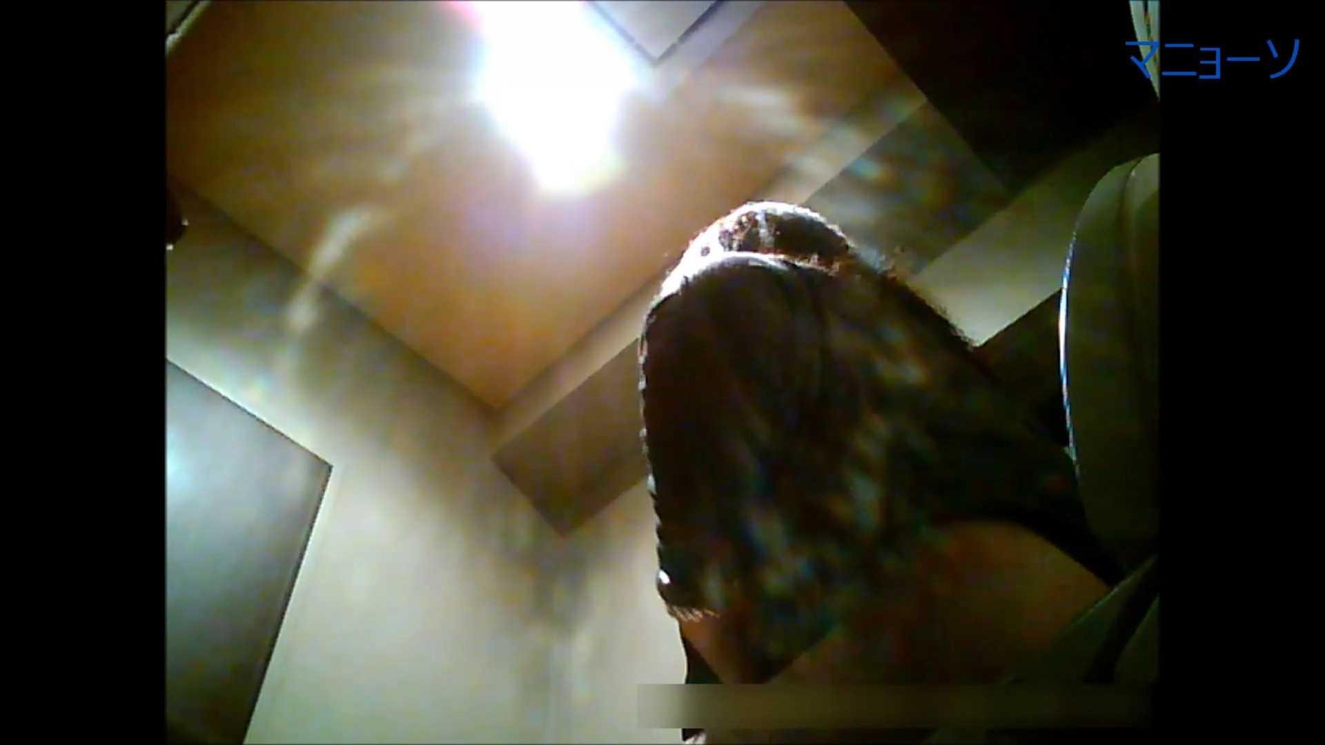 無料アダルト動画:トイレでひと肌脱いでもらいました (OL編)Vol.05:怪盗ジョーカー