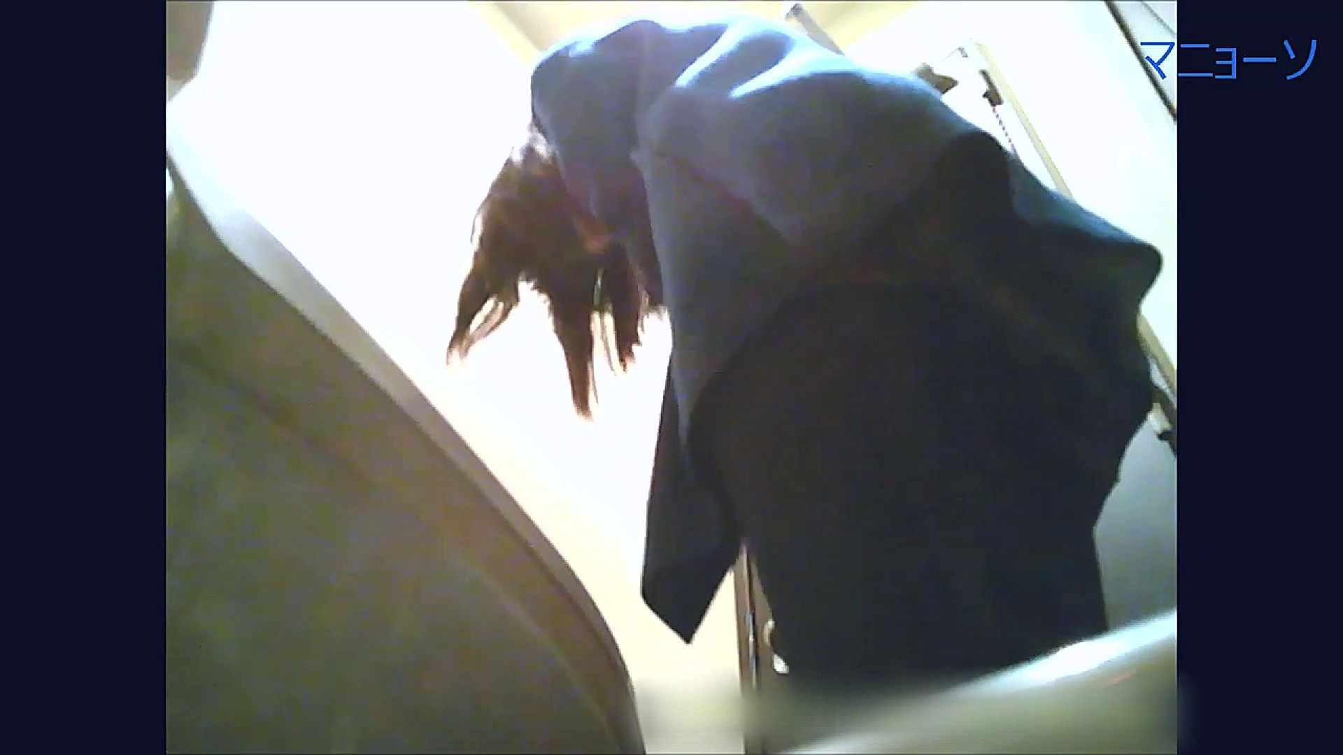 無料アダルト動画:トイレでひと肌脱いでもらいました (OL編)Vol.07:怪盗ジョーカー
