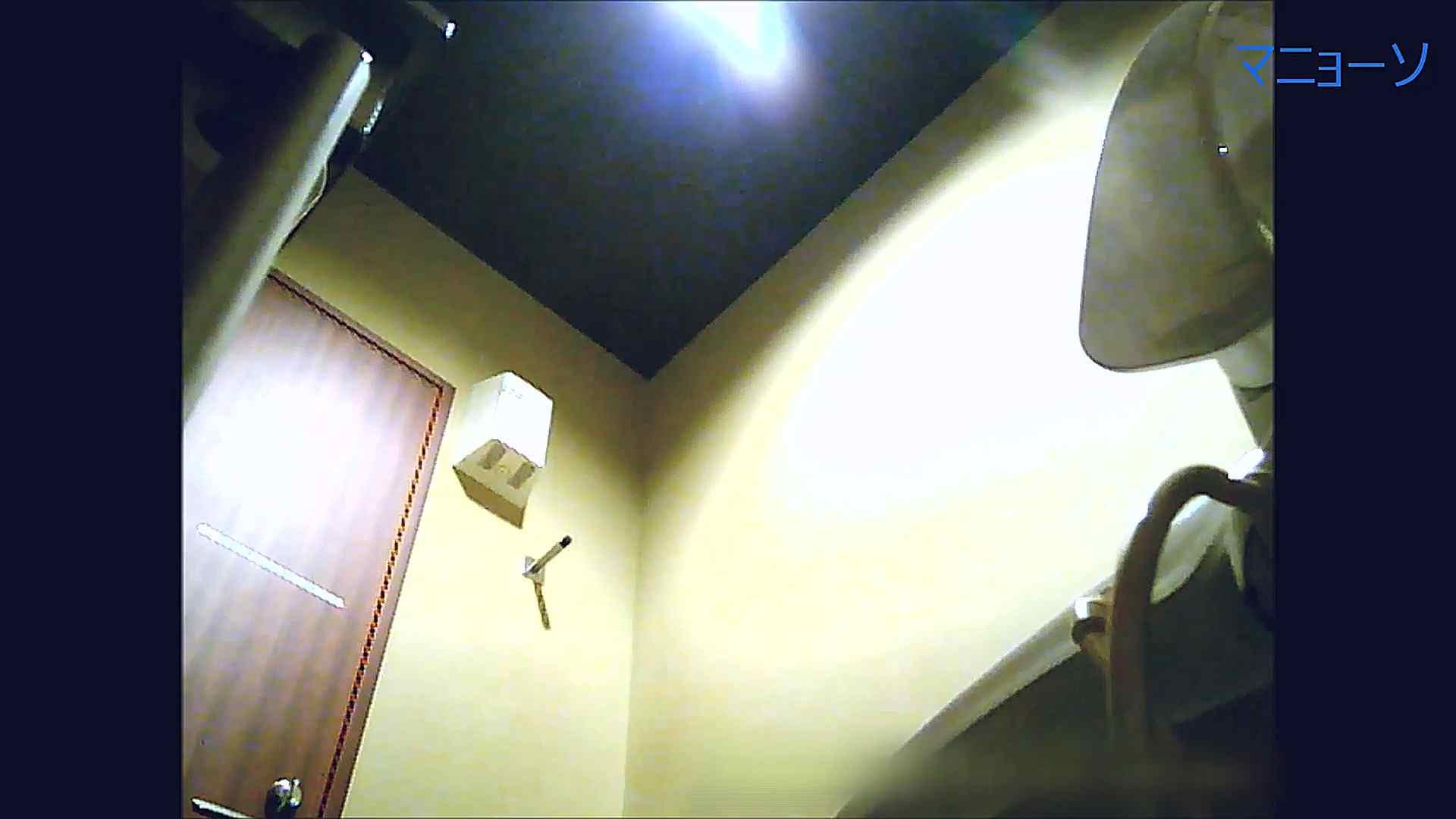 無料アダルト動画:トイレでひと肌脱いでもらいました (番外編)Vol.04:怪盗ジョーカー
