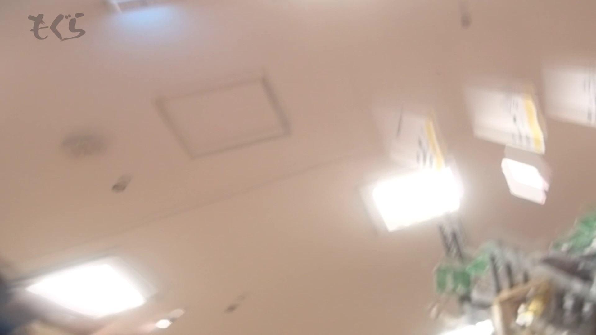 無料アダルト動画:隣からNo14 夏感漂うひらひらスカート!!:怪盗ジョーカー