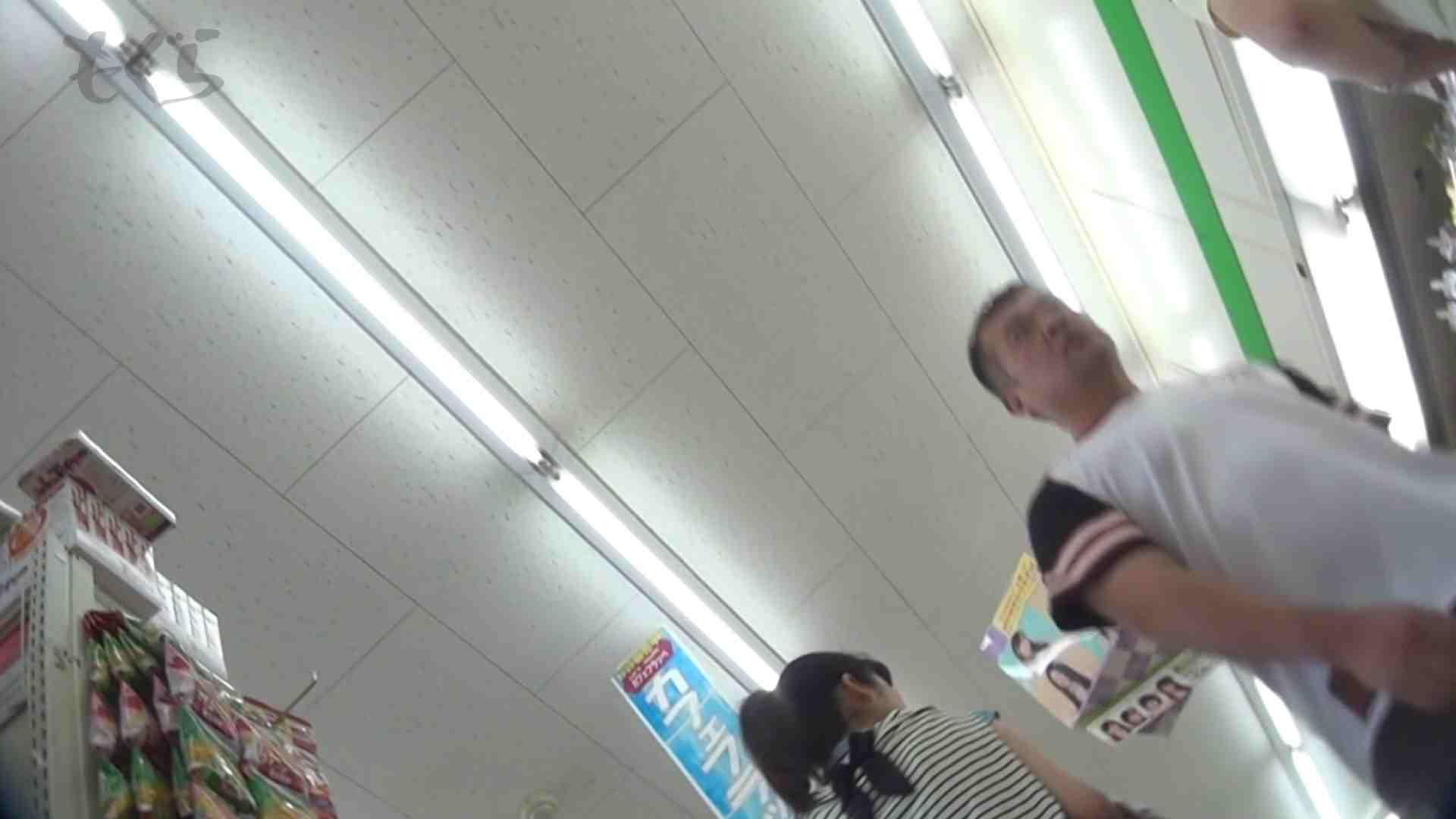無料アダルト動画:隣からNo31 白のワンピと水色のワンピ!!:怪盗ジョーカー