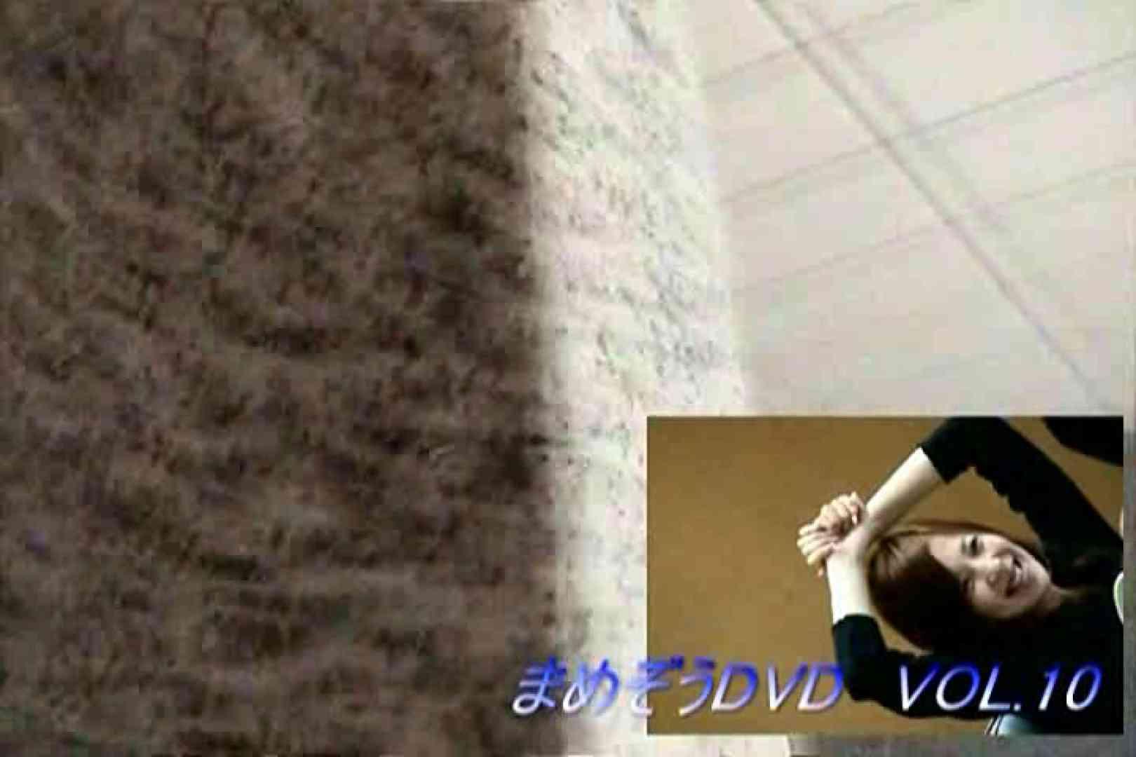 無料アダルト動画:まめぞうDVD完全版VOL.10:怪盗ジョーカー