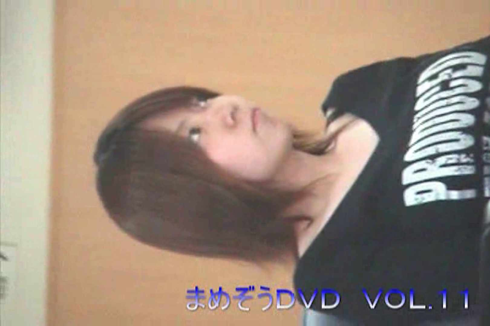 無料アダルト動画:まめぞうDVD完全版VOL.11:怪盗ジョーカー