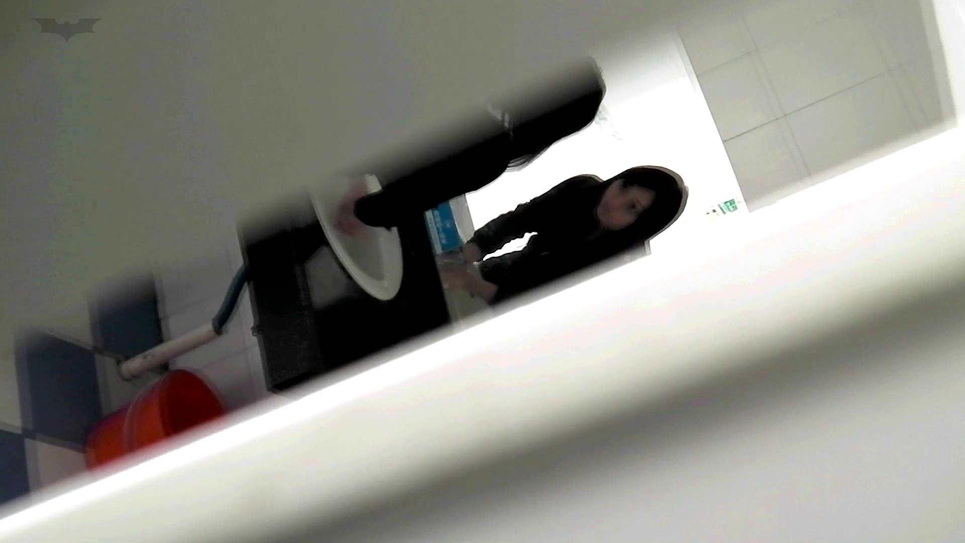 無料アダルト動画:なんだこれVol.11無料動画に登場したモデル本番へ!「下り」特集:怪盗ジョーカー