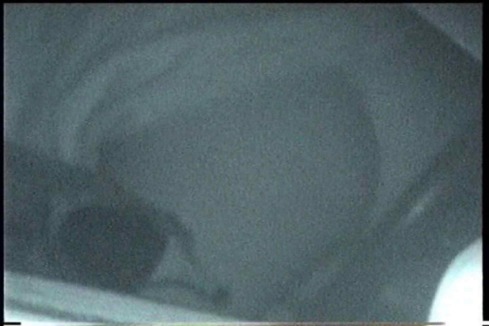 無料アダルト動画:「充血監督」さんの深夜の運動会!! vol.209:怪盗ジョーカー