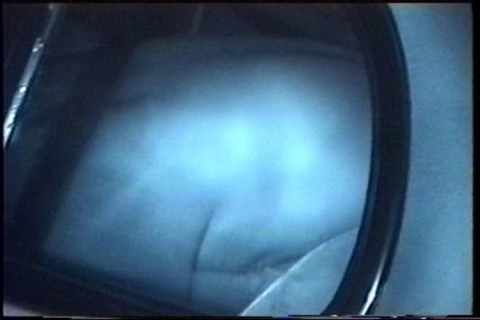 無料アダルト動画:「充血監督」さんの深夜の運動会!! vol.214:怪盗ジョーカー