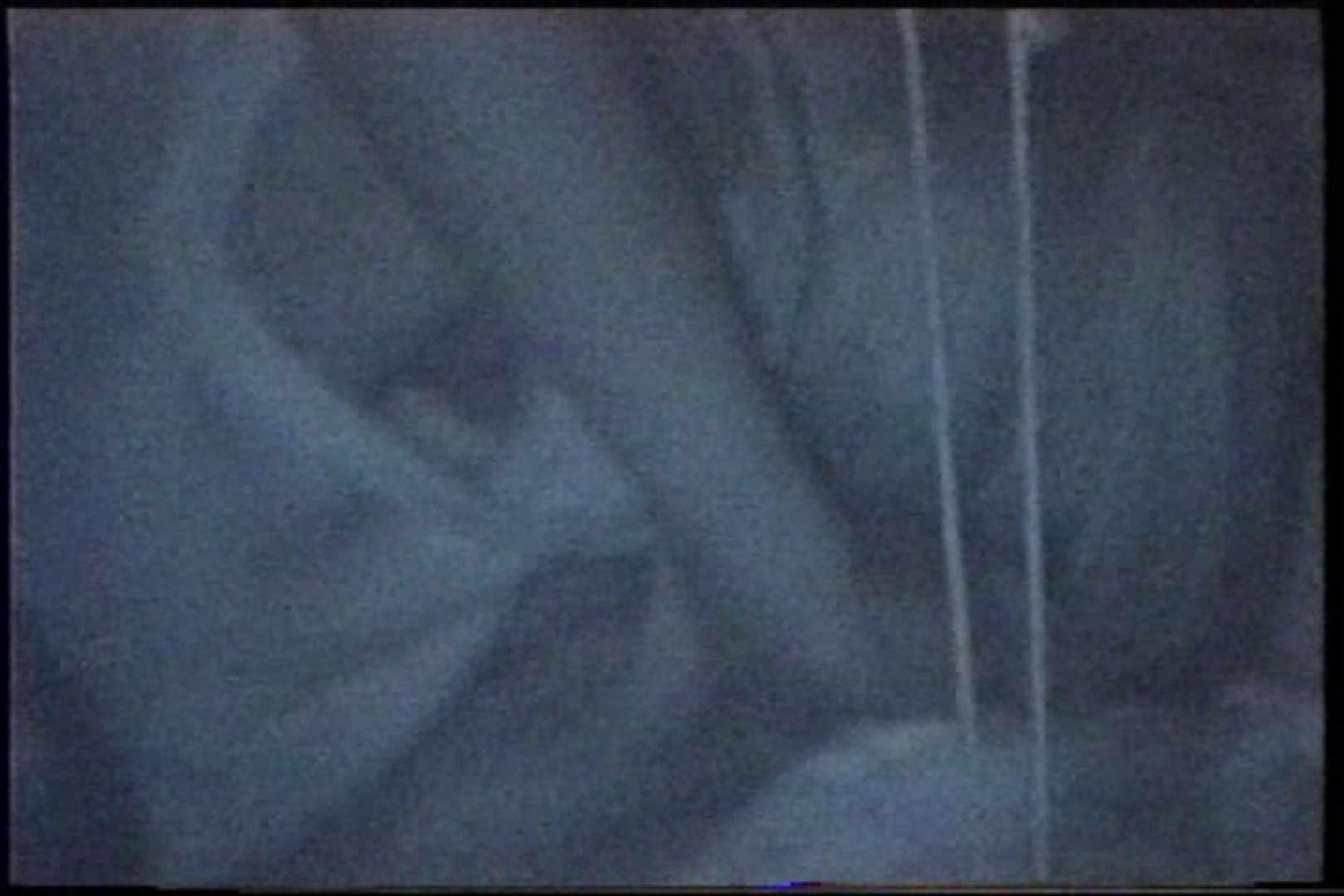 無料アダルト動画:「充血監督」さんの深夜の運動会!! vol.219:怪盗ジョーカー