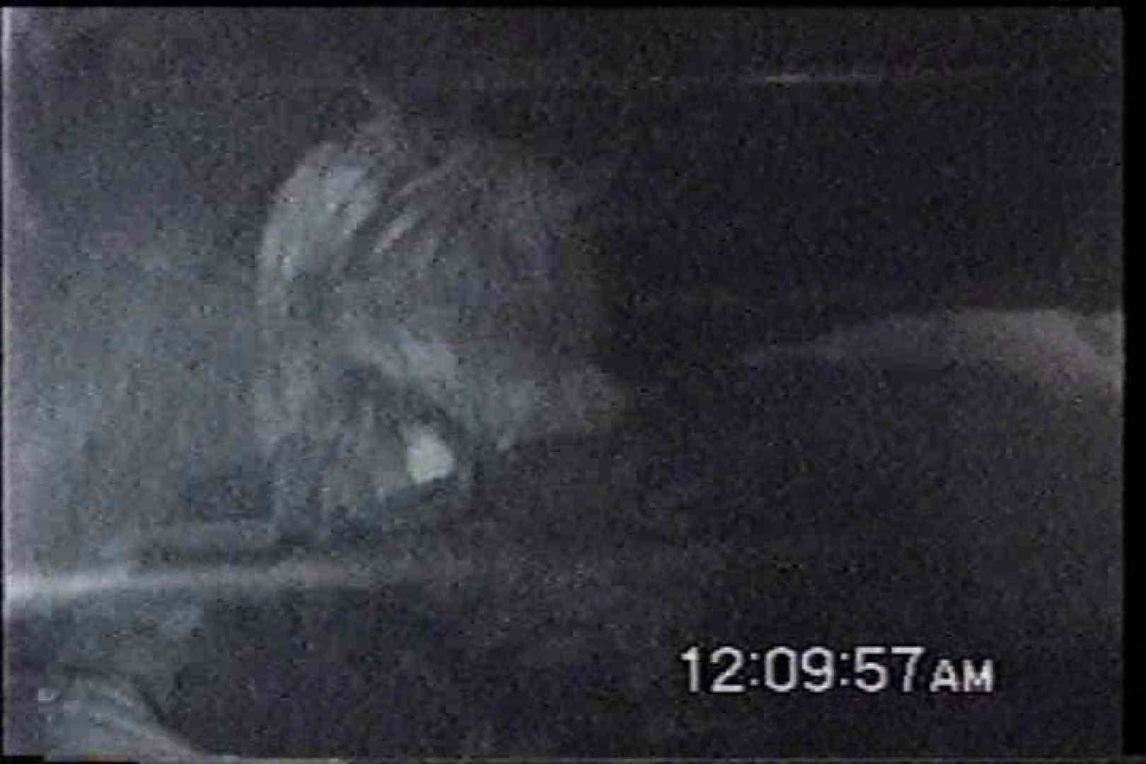 無料アダルト動画:「充血監督」さんの深夜の運動会!! vol.237:怪盗ジョーカー