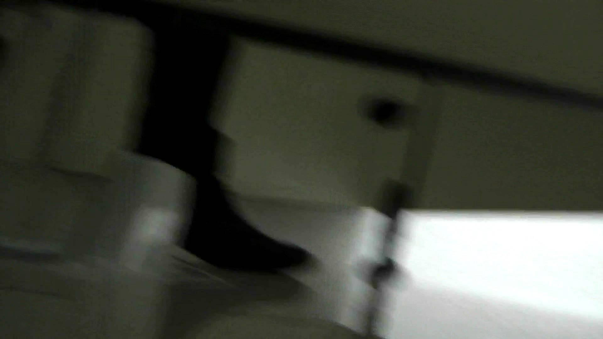 無料アダルト動画:お市さんの「お尻丸出しジャンボリー」No.3:怪盗ジョーカー