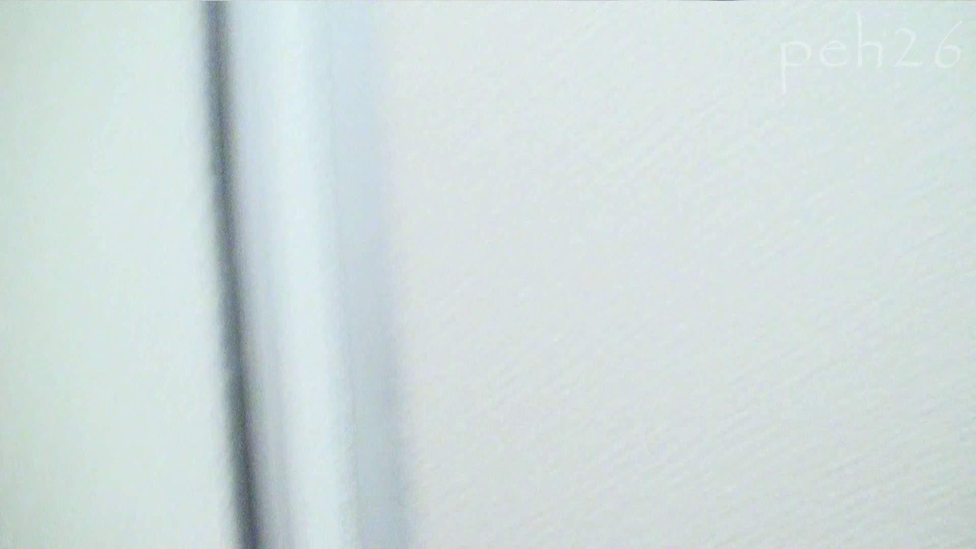 無料アダルト動画:※100個限定販売 至高下半身盗撮 プレミアム Vol.26 ハイビジョン:怪盗ジョーカー