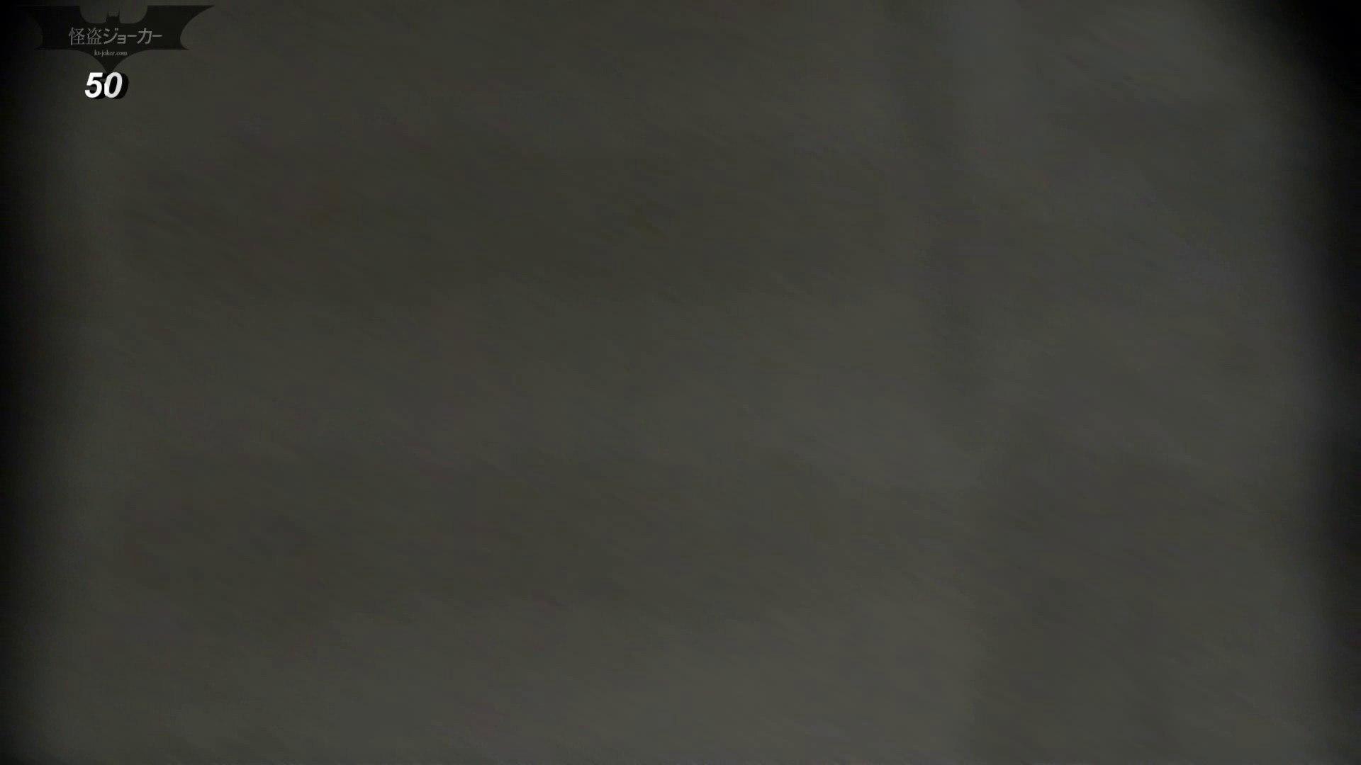 無料アダルト動画:お銀さんの「洗面所突入レポート!!」 vol.50 特別編:怪盗ジョーカー