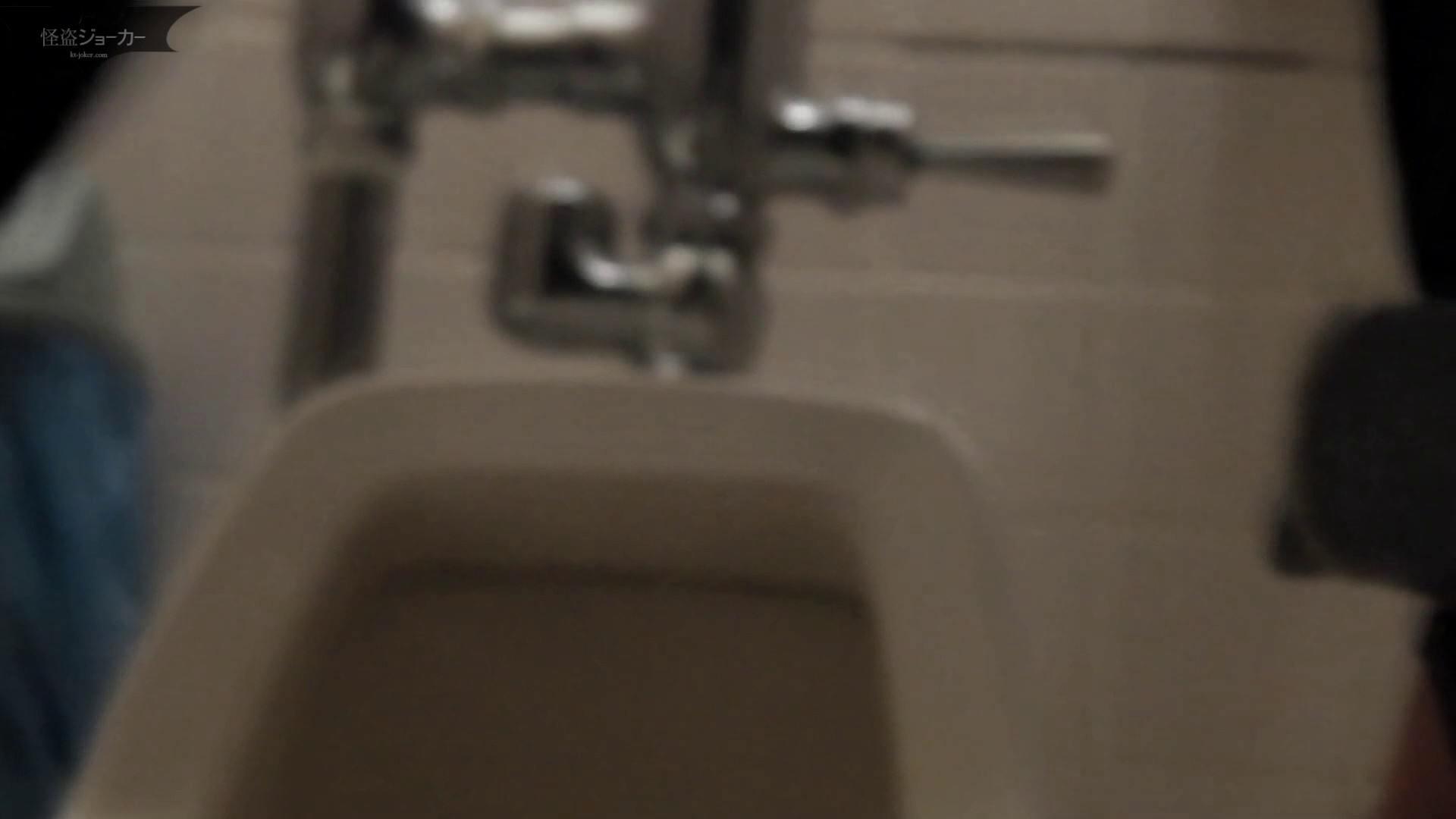 無料アダルト動画:お銀さんの「洗面所突入レポート!!」 vol.52 高値更新!EUで育った日本人:怪盗ジョーカー
