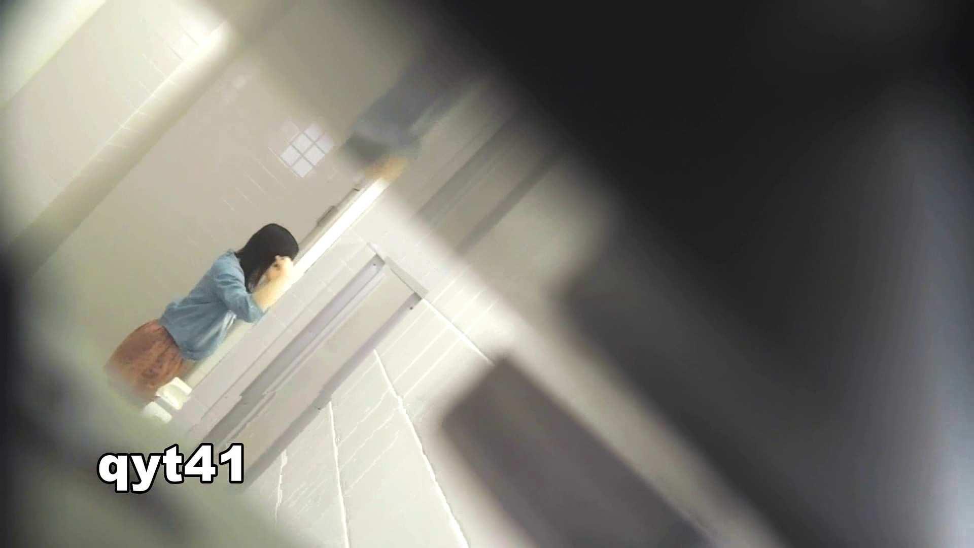 無料アダルト動画:お銀さんの「洗面所突入レポート!!」 vol.41 ジャジャ漏れ:怪盗ジョーカー