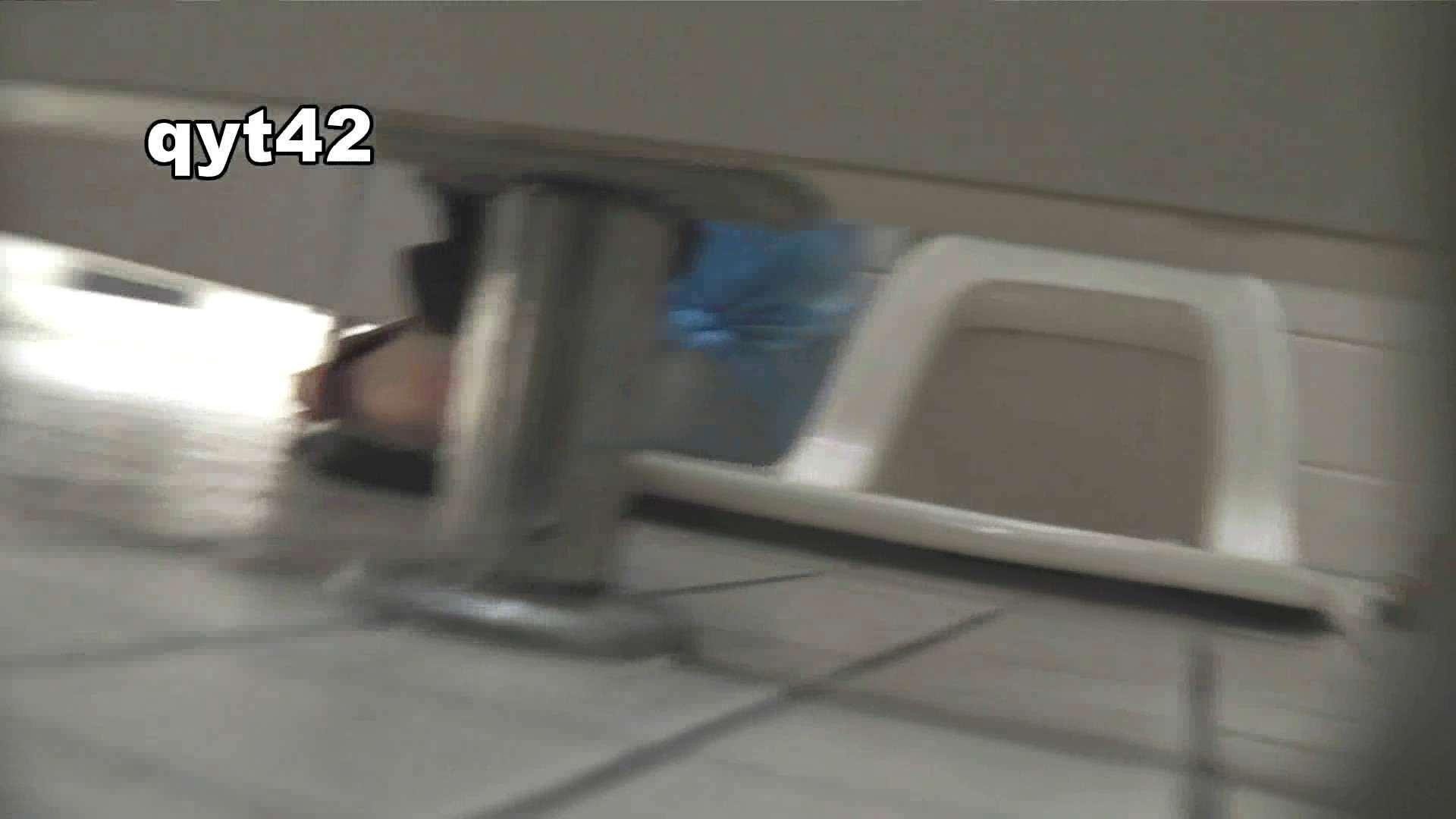 無料アダルト動画:お銀さんの「洗面所突入レポート!!」 vol.42 大騒ぎ:怪盗ジョーカー