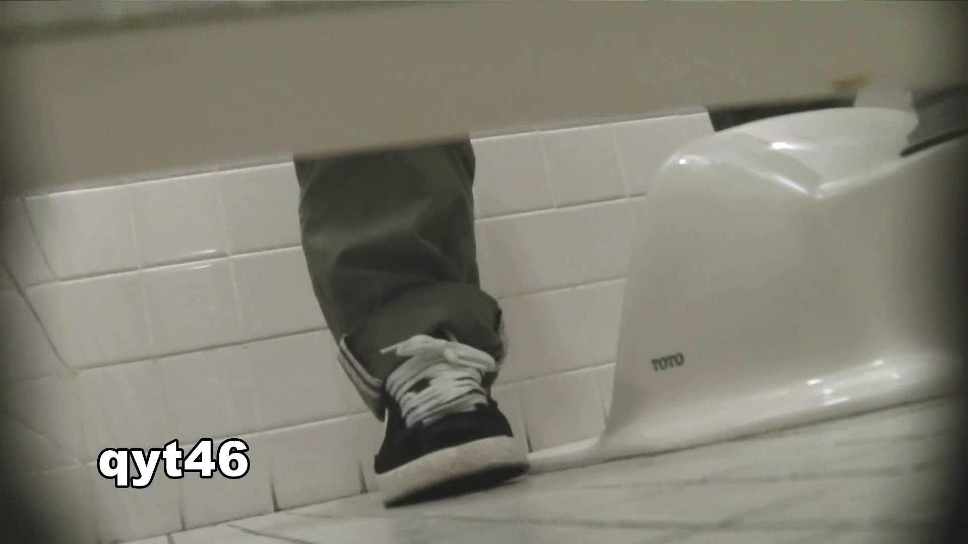 無料アダルト動画:お銀さんの「洗面所突入レポート!!」 vol.46 スッキリさん:怪盗ジョーカー