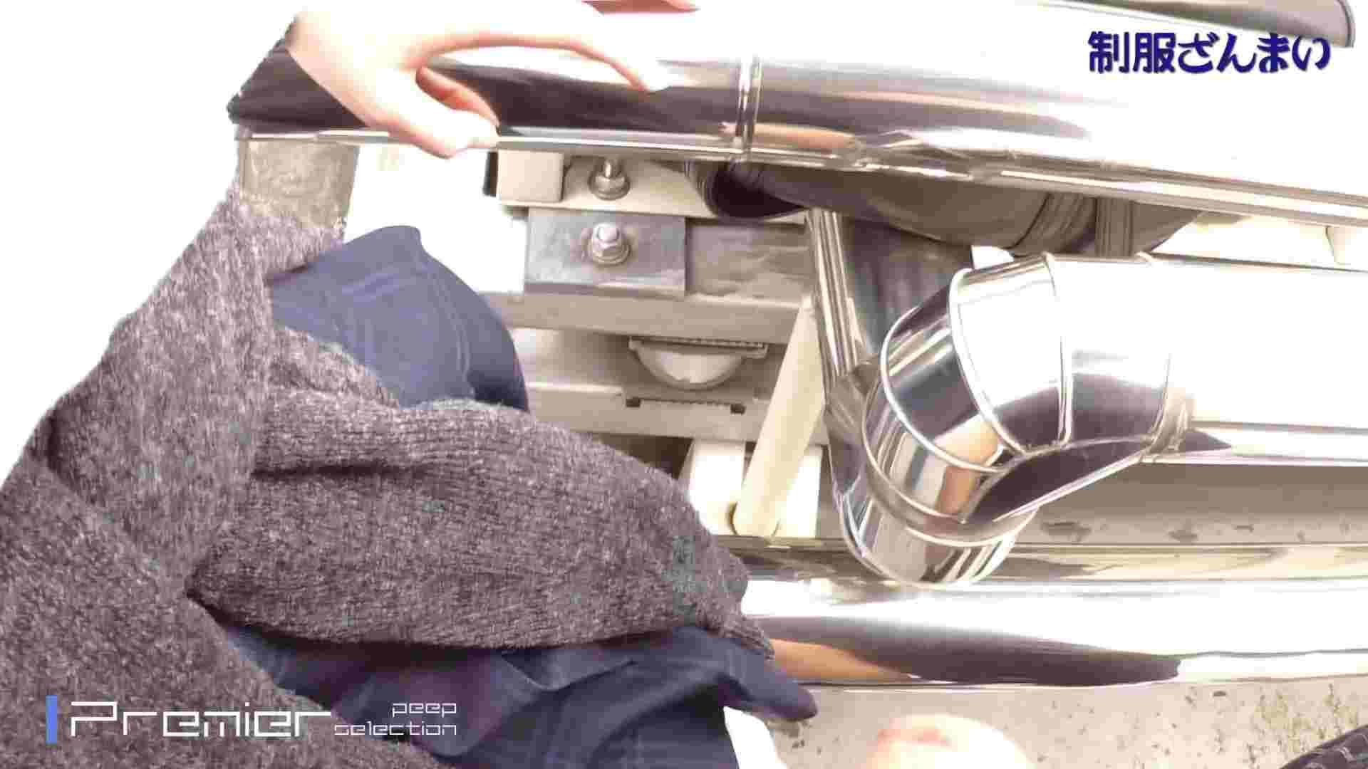 無料アダルト動画:パンツを売る女 Vol.23制月反女子変態ざんまい前編:怪盗ジョーカー