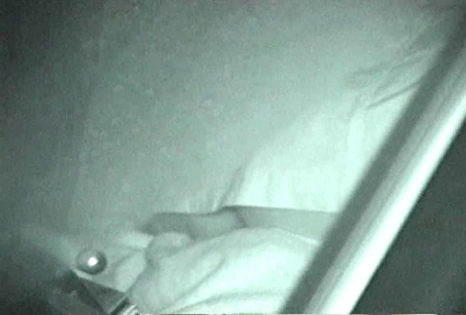 無料アダルト動画:「充血監督」さんの深夜の運動会!! vol.052:怪盗ジョーカー