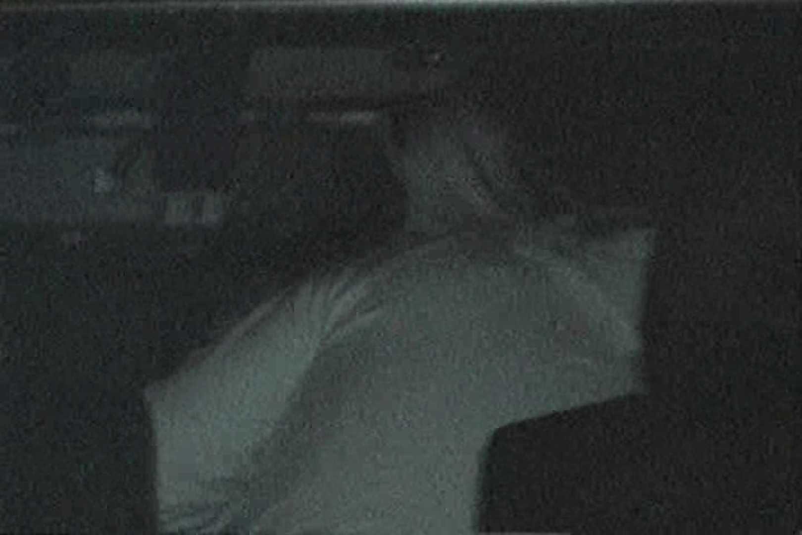 無料アダルト動画:「充血監督」さんの深夜の運動会!! vol.123:怪盗ジョーカー