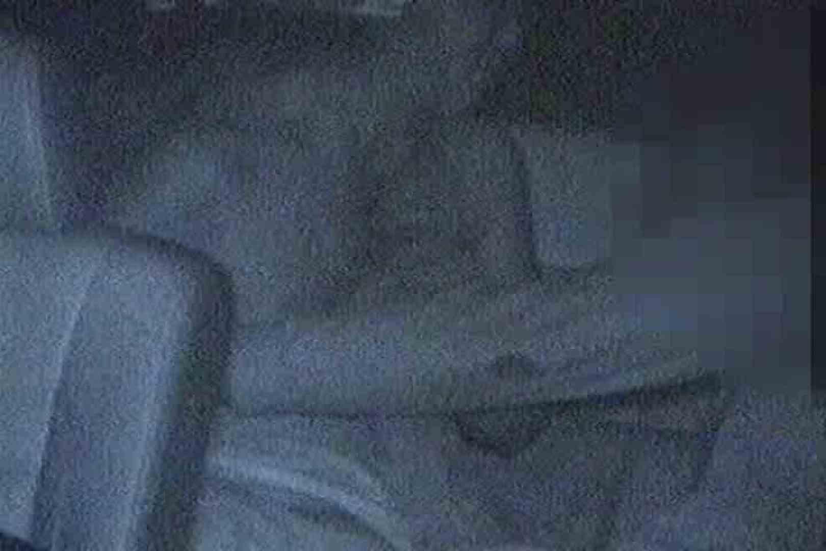 無料アダルト動画:「充血監督」さんの深夜の運動会!! vol.162:怪盗ジョーカー