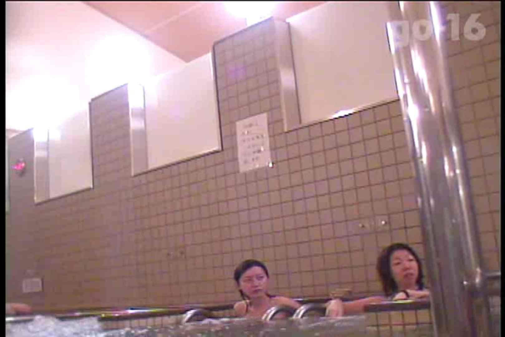 無料アダルト動画:電波カメラ設置浴場からの防HAN映像 Vol.16:怪盗ジョーカー