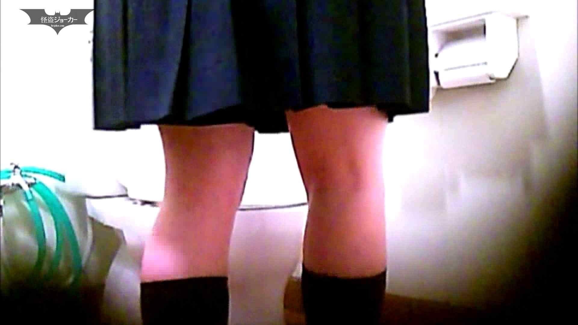 無料アダルト動画:店長代理の盗撮録 Vol.02 制服ばかりをあつめてみました。その2:怪盗ジョーカー