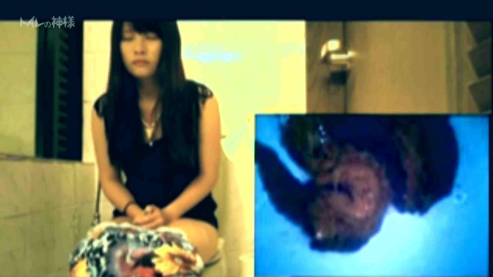 無料アダルト動画:トイレの神様 Vol.01 花の女子大生うんこ盗撮1:怪盗ジョーカー