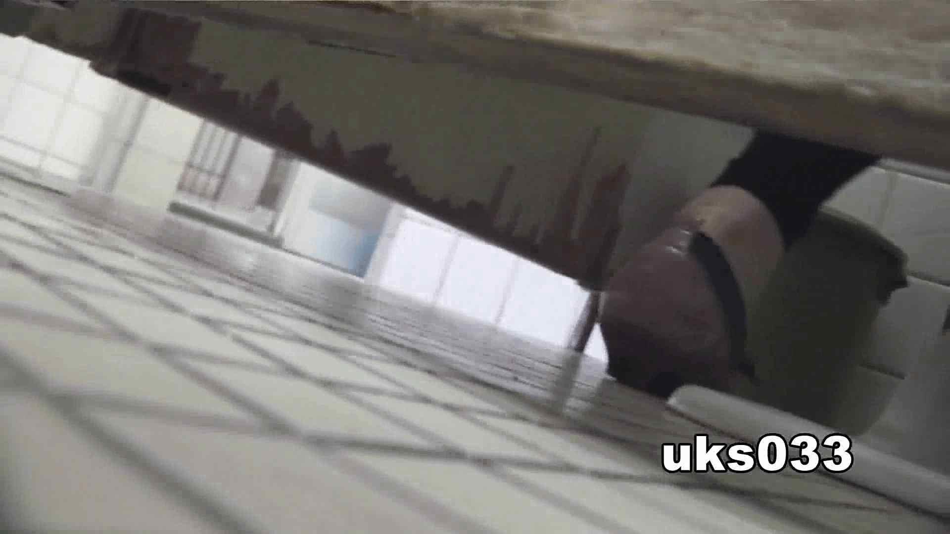 無料アダルト動画:洗面所特攻隊 vol.033 まっキンキン:怪盗ジョーカー
