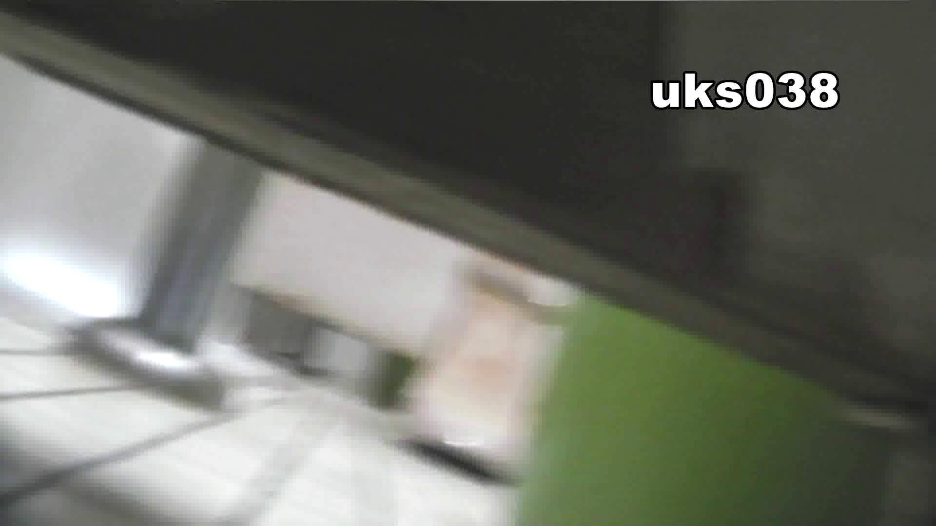 無料アダルト動画:【美しき個室な世界】 vol.038 リボンだけでなく腰つきもエロス:怪盗ジョーカー