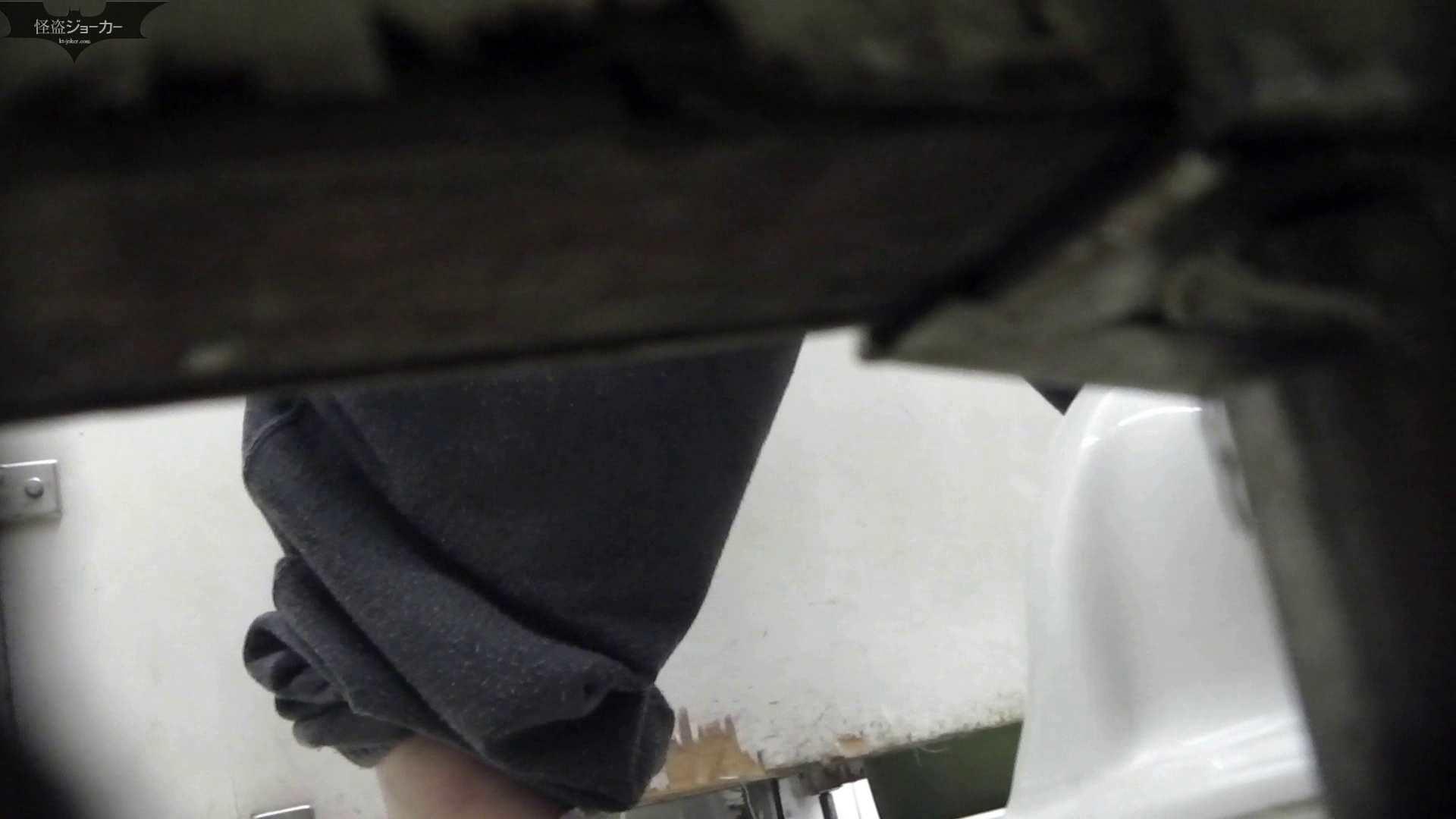 無料アダルト動画:【美しき個室な世界】洗面所特攻隊 vol.051:怪盗ジョーカー